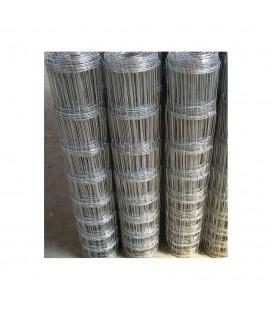 Pack Rouleaux 1.5m de haut 50 ml de Grillage Forestier noué Galva Eco fil 2.0 / 1.6 mm 9 fils