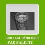 """Grillage Spécial """"Bénita"""" courte maille"""